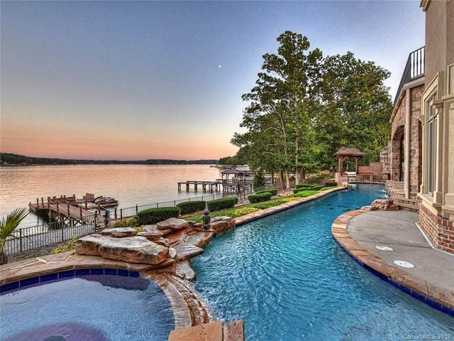 4000 Channel Point Lane, Denver, NC 28037 (#3436320) :: Rhonda Wood Realty Group