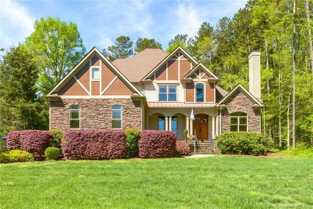 15917 Henry Lane, Huntersville, NC 28078 (#3496764) :: High Performance Real Estate Advisors