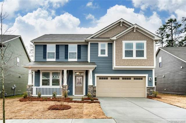 12808 Heath Grove Drive 48 Harper, Huntersville, NC 28078 (#3549627) :: Stephen Cooley Real Estate Group