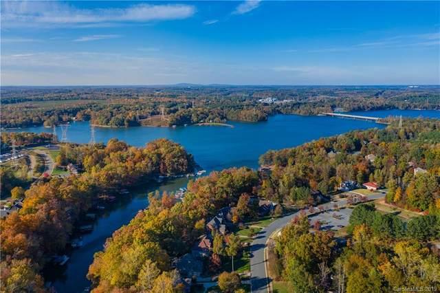 2125 Mt Isle Harbor Drive, Charlotte, NC 28214 (#3567496) :: LePage Johnson Realty Group, LLC