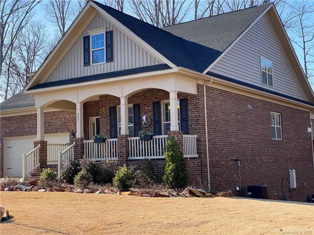 200 Kentmere Lane, Clover, SC 29710 (#3569628) :: Stephen Cooley Real Estate Group