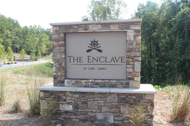 1536 Saylor Way 12 & 12A, Nebo, NC 28761 (#3575817) :: Exit Realty Vistas