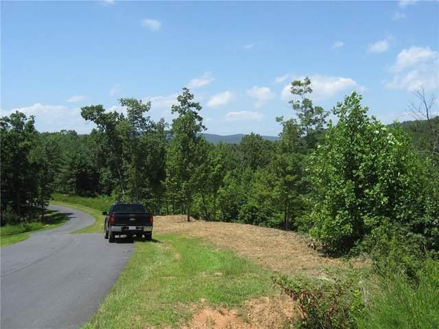 Lot 275 Scenic Vista Drive #275, Nebo, NC 28761 (#3584856) :: Homes Charlotte