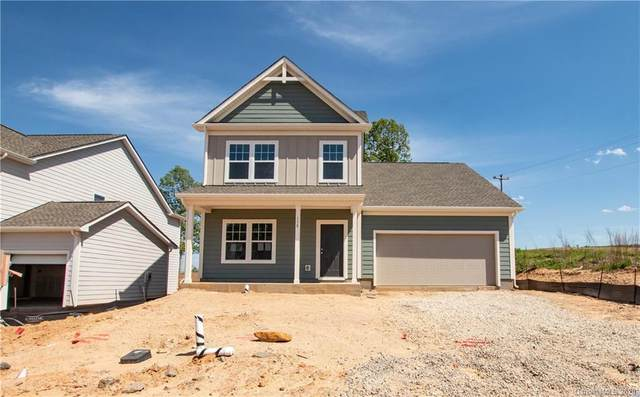 138 Canada Drive 1B, Statesville, NC 28677 (#3586190) :: MartinGroup Properties