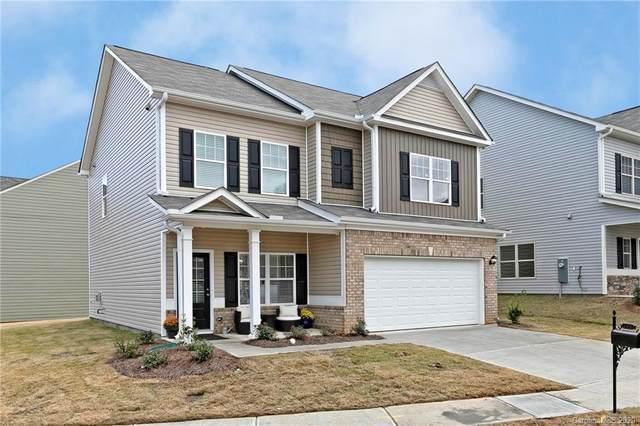 117 Cramerton Mills Parkway #7, Cramerton, NC 28032 (#3587239) :: Rinehart Realty