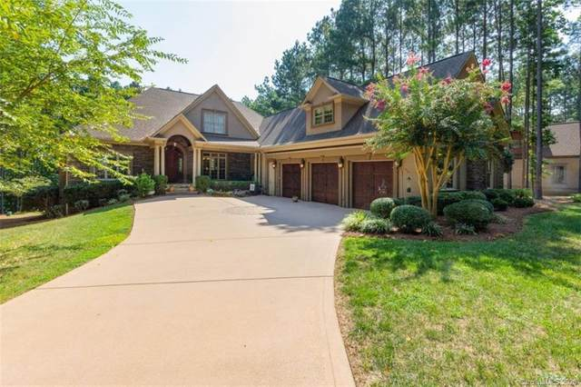6830 Goose Point Drive, Denver, NC 28037 (#3589960) :: Carlyle Properties