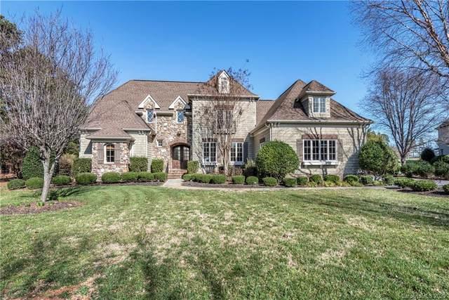122 Alton Court, Mooresville, NC 28117 (#3590656) :: Cloninger Properties