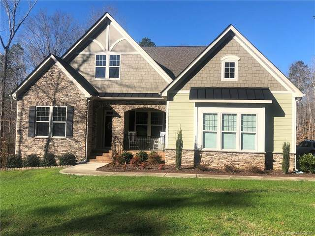 2303 Sweet Clover Way, Denver, NC 28037 (#3590924) :: Cloninger Properties