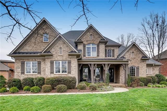 8049 Front Park Circle, Huntersville, NC 28078 (#3591093) :: Cloninger Properties