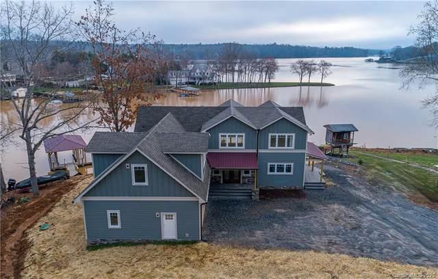 205 Leeward Point Loop, Taylorsville, NC 28681 (#3591746) :: Cloninger Properties