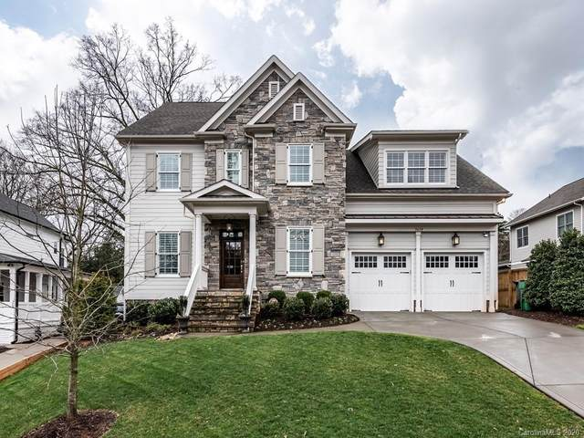 3610 Sharon Ridge Lane, Charlotte, NC 28210 (#3591747) :: Exit Realty Vistas