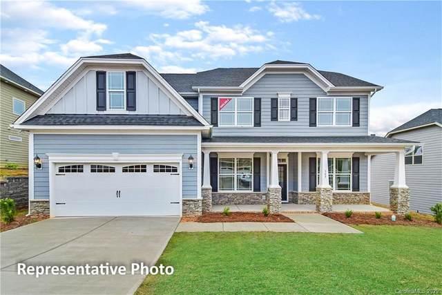 1625 Robinson Oaks Drive Lot 17, Gastonia, NC 28054 (#3592364) :: Homes Charlotte