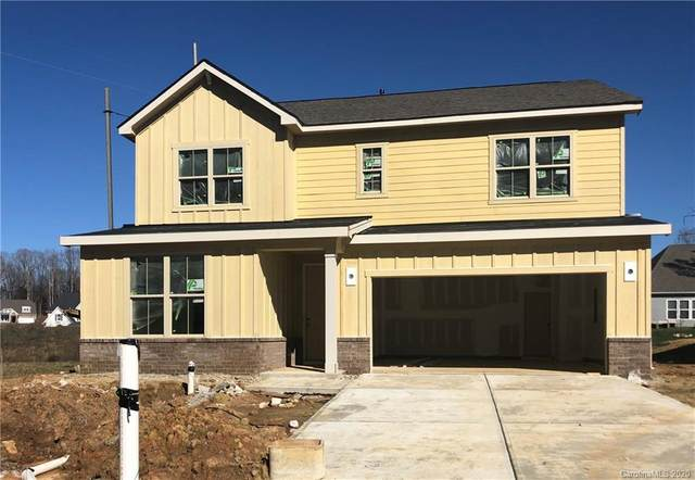 10067 Carousel Corral Drive #238, Midland, NC 28107 (#3592551) :: The Premier Team at RE/MAX Executive Realty