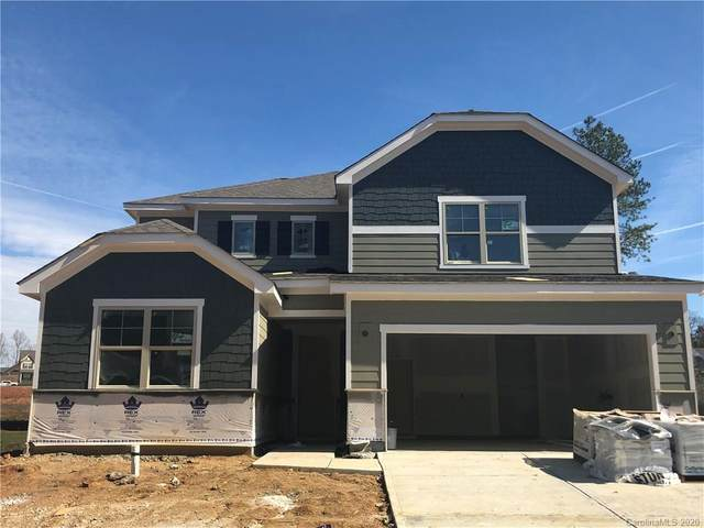 10071 Carousel Corral Drive #239, Midland, NC 28107 (#3592586) :: The Premier Team at RE/MAX Executive Realty
