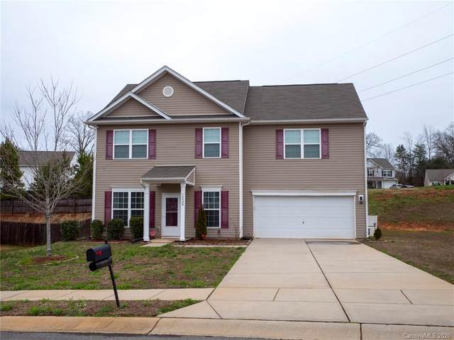 2033 Roscommon Drive, Clover, SC 29710 (#3592832) :: Premier Realty NC