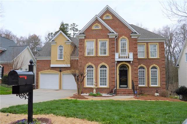 11047 Tradition View Drive, Charlotte, NC 28269 (#3592894) :: Miller Realty Group