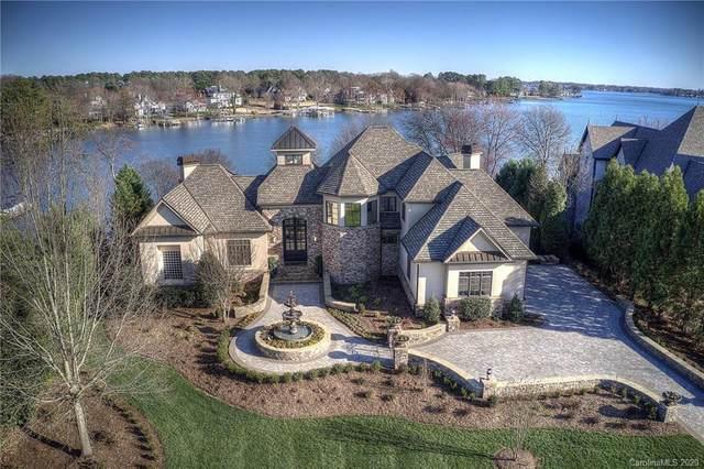 141 South Longfellow Lane, Mooresville, NC 28117 (#3593064) :: LePage Johnson Realty Group, LLC