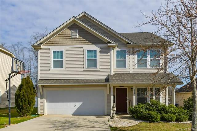 219 English Oak Lane, Landis, NC 28088 (#3593314) :: Rinehart Realty