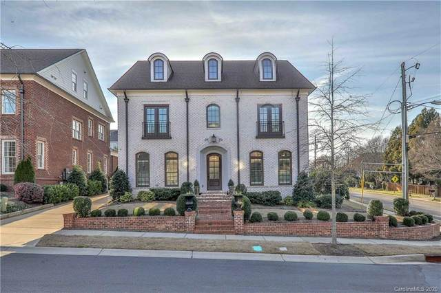 1104 Churchill Commons Drive, Charlotte, NC 28211 (#3593367) :: MOVE Asheville Realty