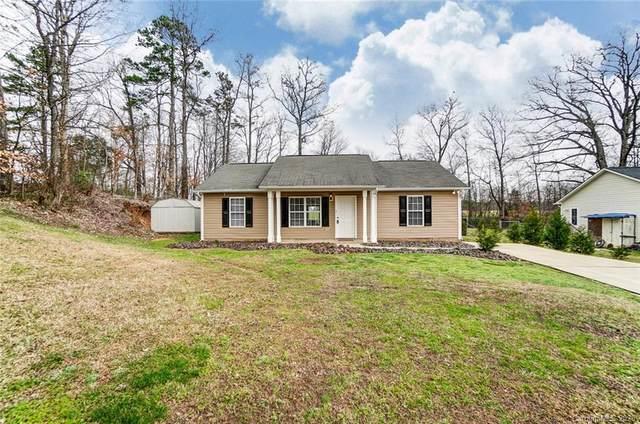 510 Willow Road, Salisbury, NC 28147 (#3593724) :: LePage Johnson Realty Group, LLC