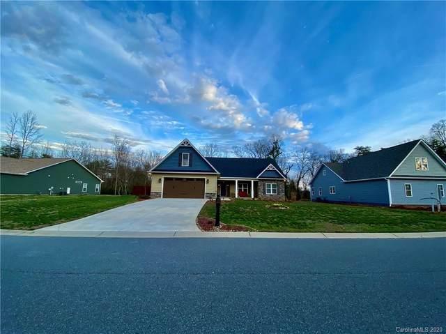 1206 Stonewyck Drive, Salisbury, NC 28146 (#3594954) :: Odell Realty