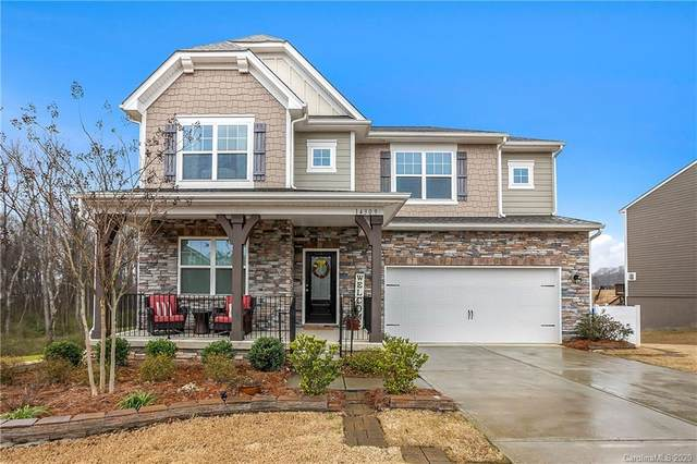 14309 Baytown Court, Huntersville, NC 28078 (#3596036) :: LePage Johnson Realty Group, LLC