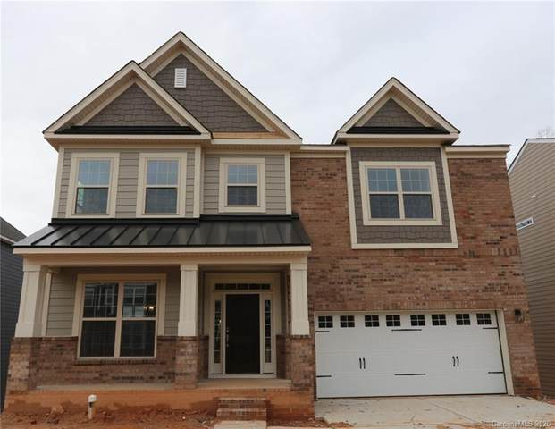 6039 Cloverdale Drive #35, Tega Cay, SC 29708 (#3596224) :: Stephen Cooley Real Estate Group