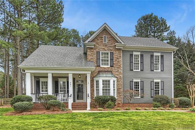 341 Bay Harbour Road, Mooresville, NC 28117 (#3596405) :: LePage Johnson Realty Group, LLC