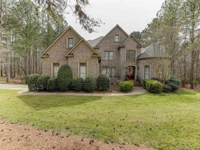 100 Copper Cove, Mount Holly, NC 28120 (#3601470) :: Keller Williams South Park