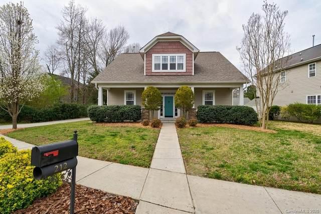 212 Juanita Drive, Pineville, NC 28134 (#3602537) :: Puma & Associates Realty Inc.