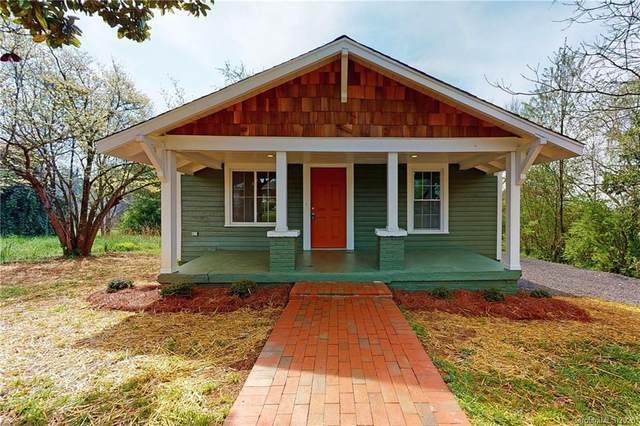 1411 Church Street, Statesville, NC 28677 (MLS #3604678) :: RE/MAX Journey
