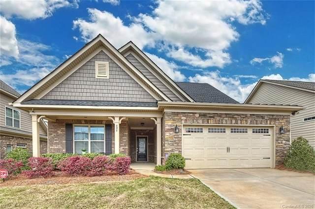 424 Trillium Way, Belmont, NC 28012 (#3606419) :: Homes Charlotte