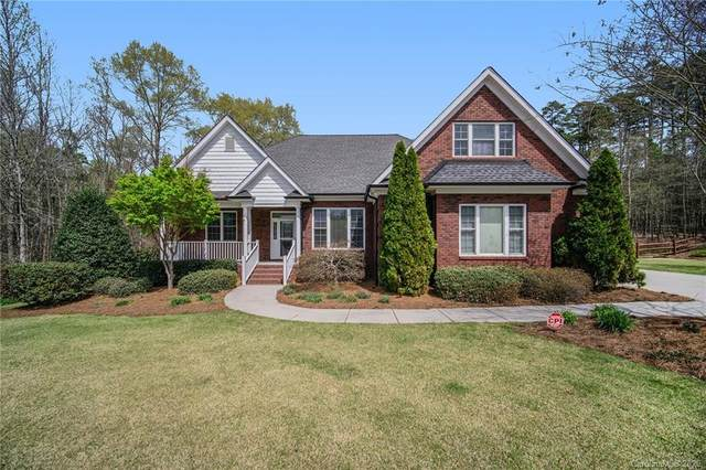 4231 Berry Hill Court, Concord, NC 28025 (#3607801) :: The Ramsey Group