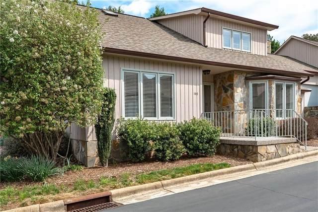 603 29th Avenue NE #145, Hickory, NC 28601 (#3608165) :: LePage Johnson Realty Group, LLC