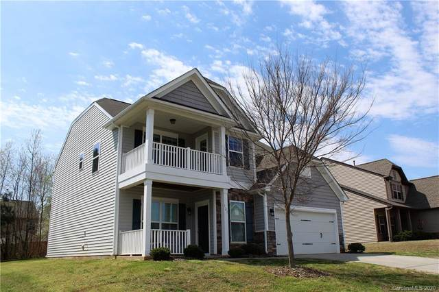 121 Marquette Drive, Mount Holly, NC 28120 (#3608230) :: Rinehart Realty