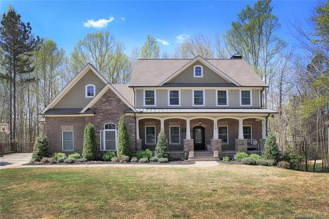 129 Chaska Loop, Troutman, NC 28166 (#3608761) :: Besecker Homes Team
