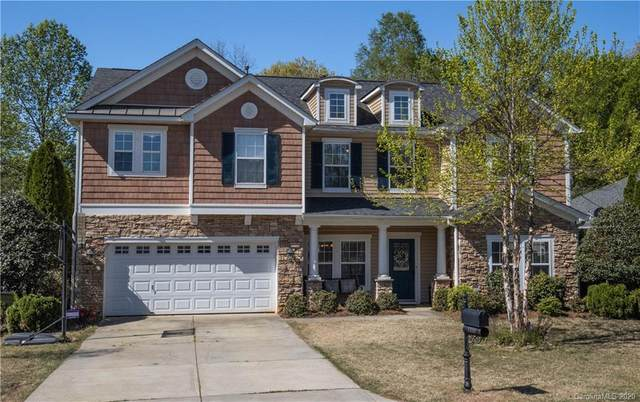 1188 Madison Green Drive, Fort Mill, SC 29715 (#3608948) :: SearchCharlotte.com