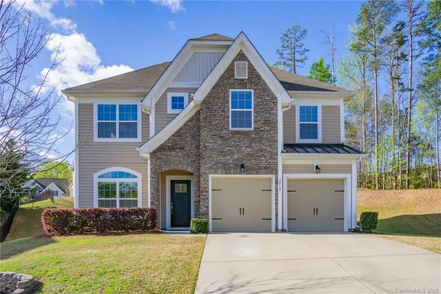 2018 Lakebridge Drive, Fort Mill, SC 29715 (#3609090) :: Roby Realty