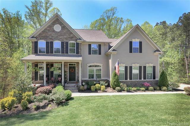 133 Chaska Loop, Troutman, NC 28166 (#3609173) :: Besecker Homes Team