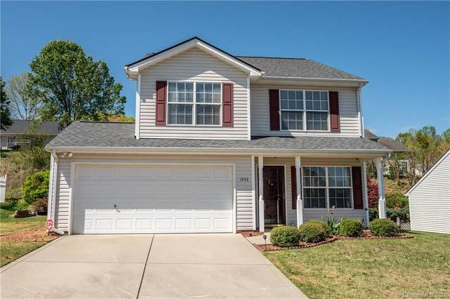 1956 8th Street Lane SE, Hickory, NC 28602 (#3609838) :: Miller Realty Group