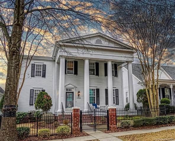 17406 Meadow Bottom Road, Charlotte, NC 28277 (#3609857) :: Keller Williams South Park