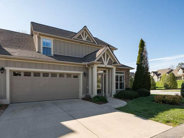 14 Sage Flats Lane, Fletcher, NC 28732 (#3609920) :: Rinehart Realty