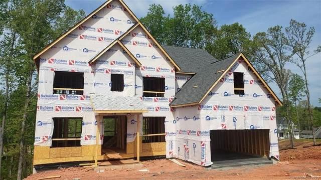 2012 Fullwood Court, Fort Mill, SC 29715 (#3610301) :: Rinehart Realty