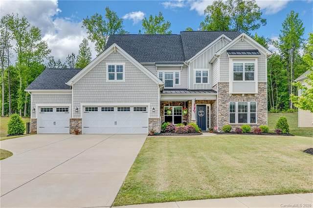 648 Cornell Drive, Indian Land, SC 29707 (#3615516) :: MartinGroup Properties