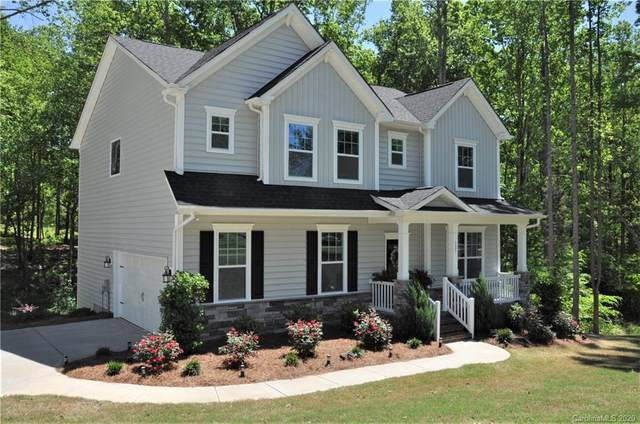 121 Harvest Wind Court, Mooresville, NC 28115 (#3615975) :: Premier Realty NC