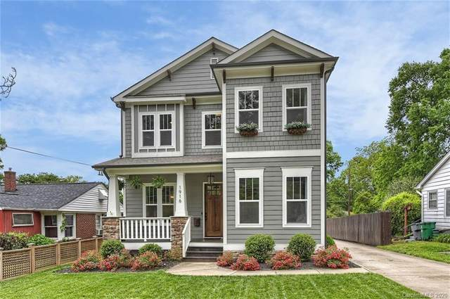 1916 Marguerite Avenue, Charlotte, NC 28205 (#3617940) :: Stephen Cooley Real Estate Group