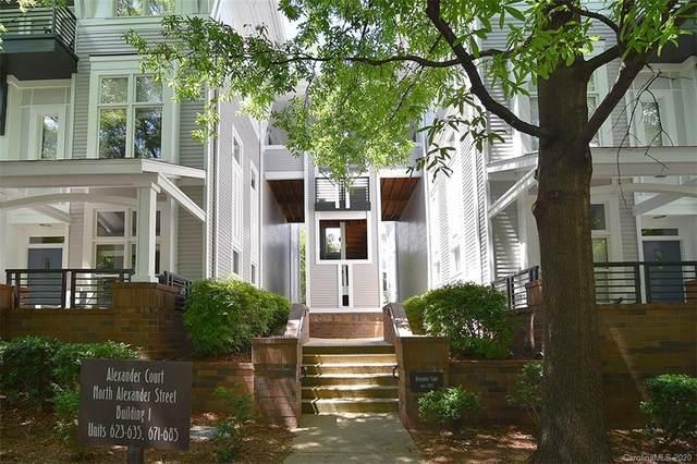 685 N Alexander Street, Charlotte, NC 28202 (#3618658) :: Robert Greene Real Estate, Inc.
