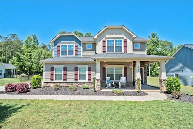 5831 Gatekeeper Lane, Mint Hill, NC 28227 (#3619994) :: The Sarver Group