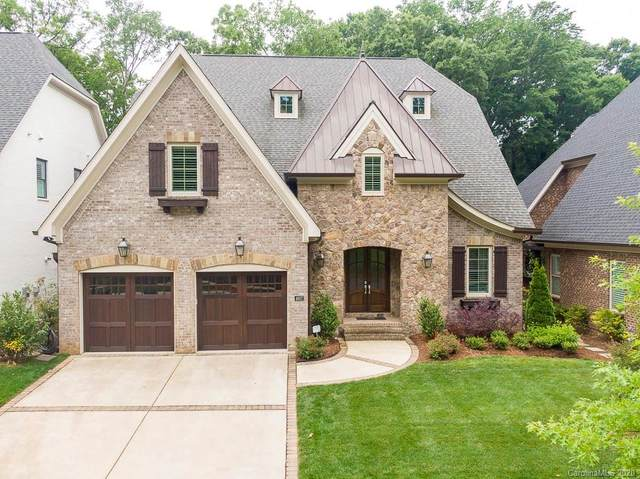 4607 Harper Court #2, Charlotte, NC 28210 (#3620612) :: Rowena Patton's All-Star Powerhouse