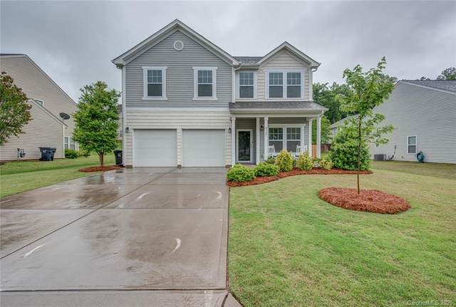 2125 Lake Vista Drive, Mount Holly, NC 28120 (MLS #3622738) :: RE/MAX Journey